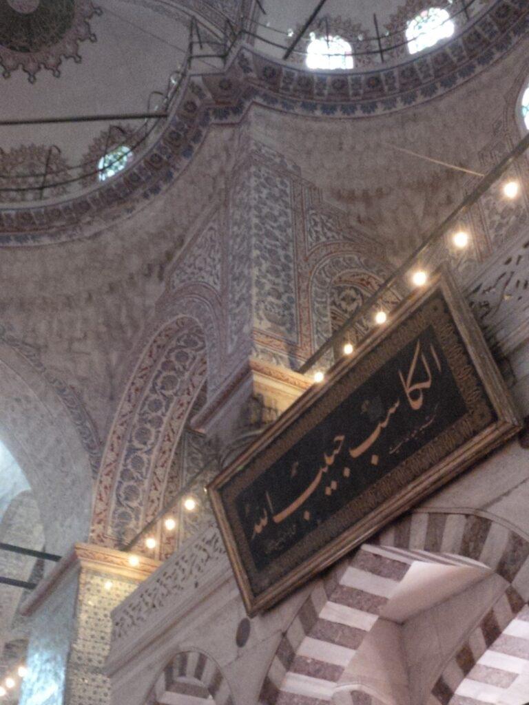 3x4 blue mosque inside2